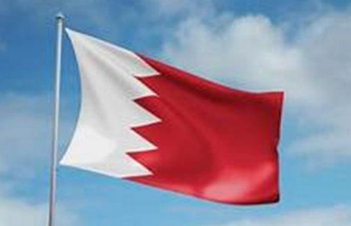 البحرين تدين الهجوم الإرهابي في مدينة مقديشيو الصومالية