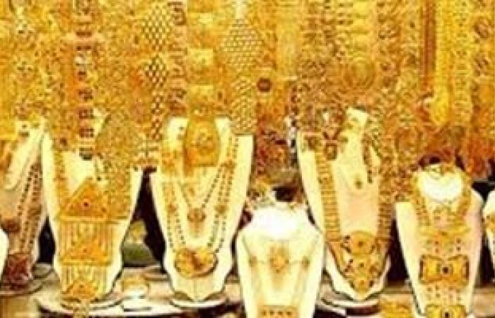 ارتفاع الذهب 5 جنيهات أول يوم فى فبراير.. وعيار 21 يسجل 815 جنيها للجرام