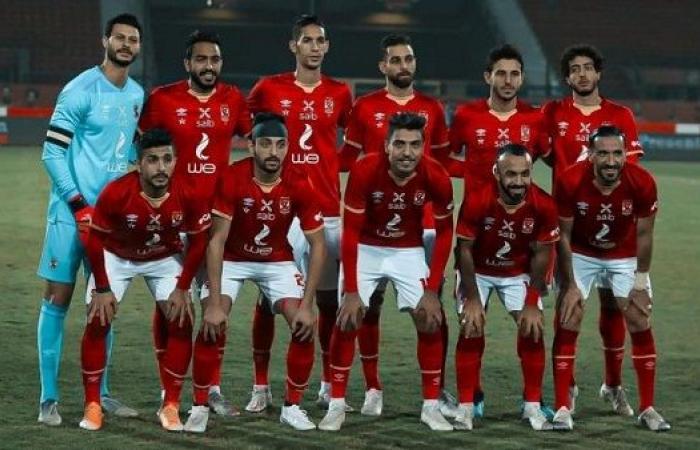 عاجل- الفيفا يعلن قائمة الاهلي الرسمية لكأس العالم للأندية