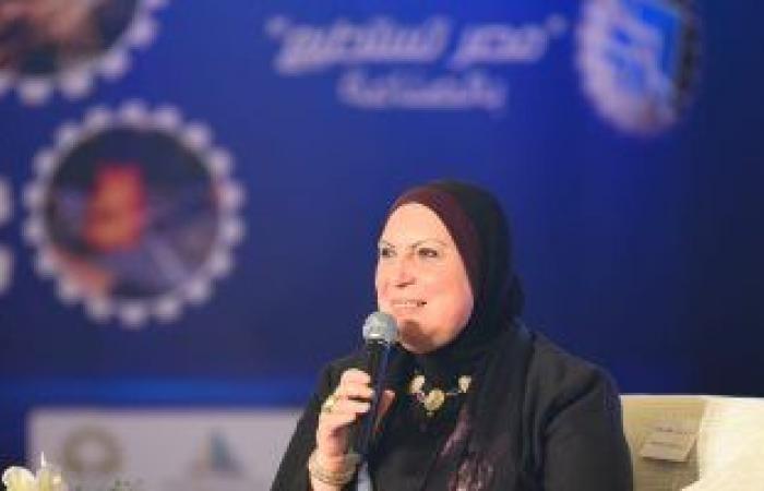 الجريدة الرسمية تنشر قرار إعادة تشكيل مجلس التعاون الاقتصادى المصرى الكويتى