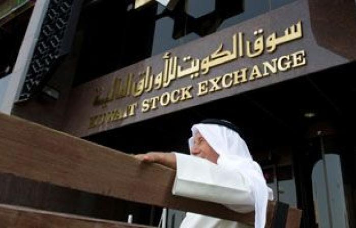 هبوط مؤشرات بورصة الكويت بالمستهل.. وتحديد موعد شطب مجموعة الرأي الإعلامية