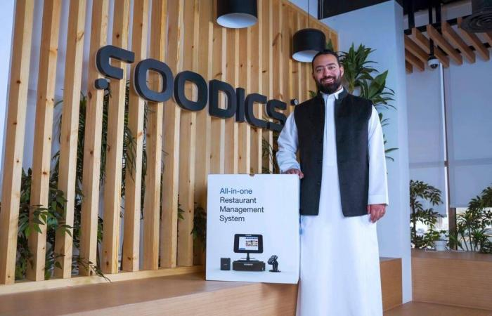 «فودكس» تجمع 75 مليون ريال في جولتها الاستثمارية (ب)