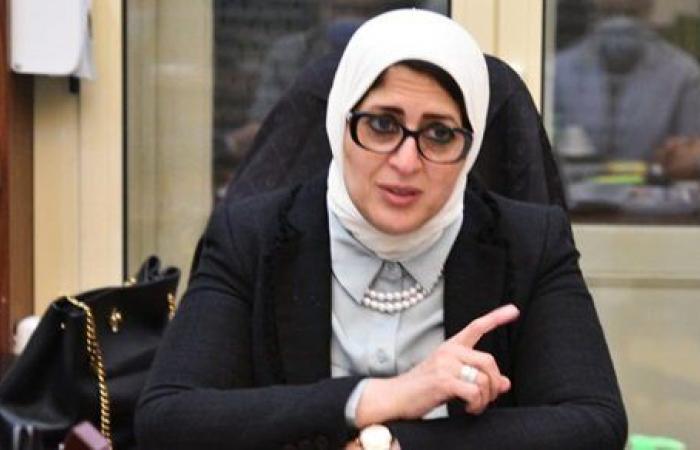 كرمت اللجنة الطبية.. وزيرة الصحة تهنئ الرئيس السيسي بنجاح تنظيم مونديال للرجال 2021