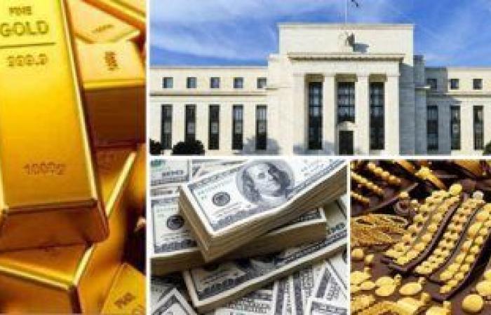 أسعار الذهب والعملات فى السعودية اليوم الاثنين 1-2-2021