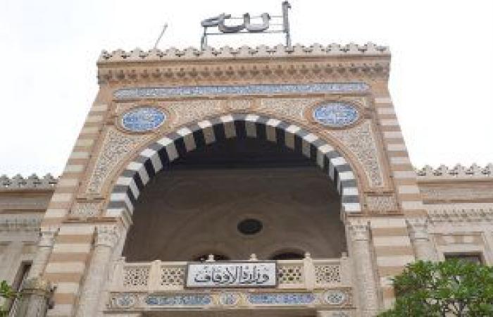الأوقاف تعلن افتتاح 26 مسجداً بعدد من المحافظات الجمعة المقبلة