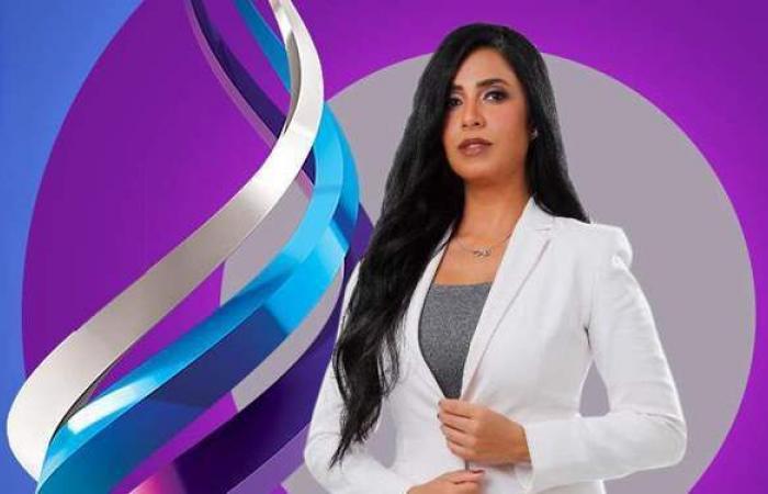 برنامج سوق مصر ينتقل لقناة المحور
