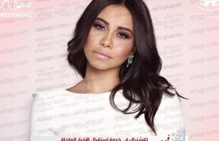 شيرين عبد الوهاب تروج لحفلها الأول مع أصالة في 19 فبراير الجاري