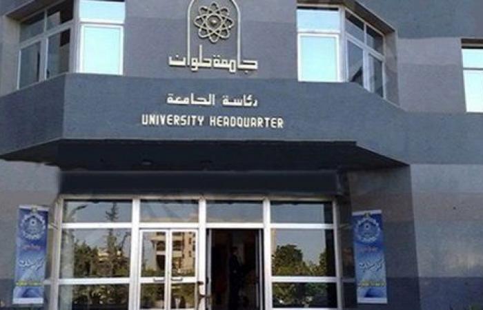 تأثير الموسيقى على الإنتاج العلمي.. دورة تدريبية بجامعة حلوان .. 21 فبراير