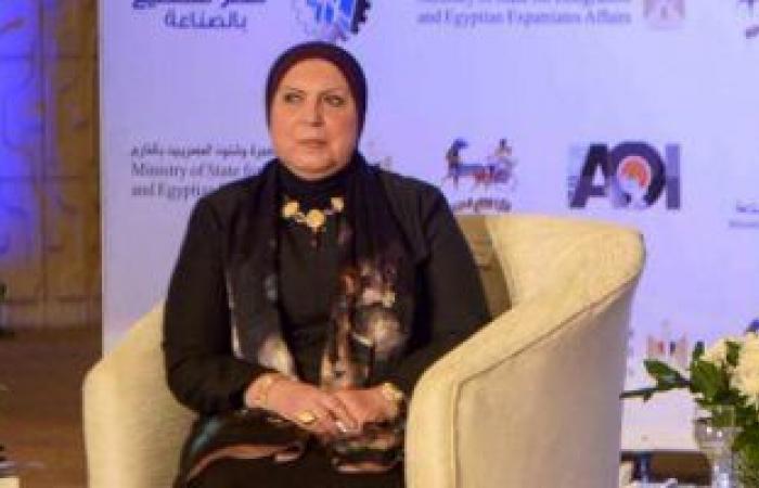 وزيرة التجارة تعلن من مجلس النواب الانتهاء من أولى مراحل مشروع مدينة الجلود الجديدة