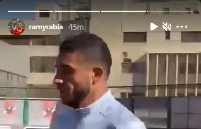 """رامى ربيعة يتدرب فى """"التتش"""" بعد فشل صفقة انتقاله إلى المقاولون.. فيديو"""