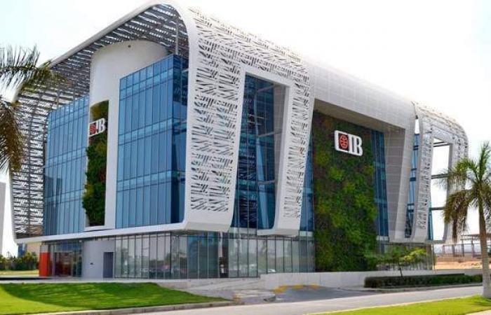 البنك التجاري الدولي - مصر يتصدر أسهم السوق الرئيسي بالبورصة خلال يناير