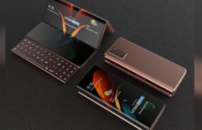 تسريبات تكشف مفاجآت جديدة مع إطلاق هاتف Galaxy Z Fold 3 القابل للطى