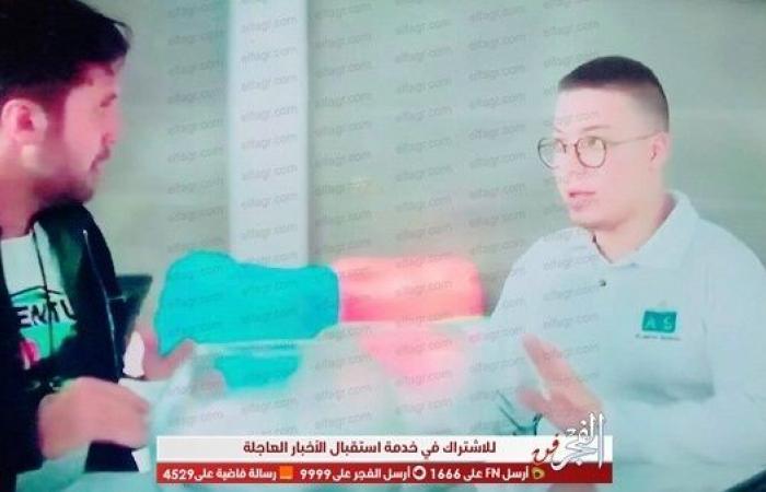 """محمد عمرو الليثي يتألق في دور """"عصفورة"""" بمسلسل اللعبة ٢ ويروي كواليس مشاركته"""
