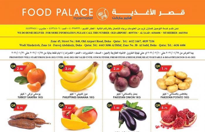 عروض قصر الأغذية قطر من 1 فبراير حتى 10 فبراير 2021