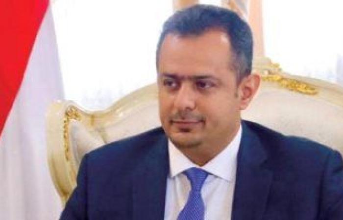 تعرف على أبرز ملامح برنامج حكومة اليمن