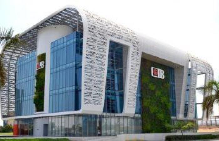 إدراج البنك التجارى الدولى فى مؤشر بلومبرج للمساواة بين الجنسين لعام 2021