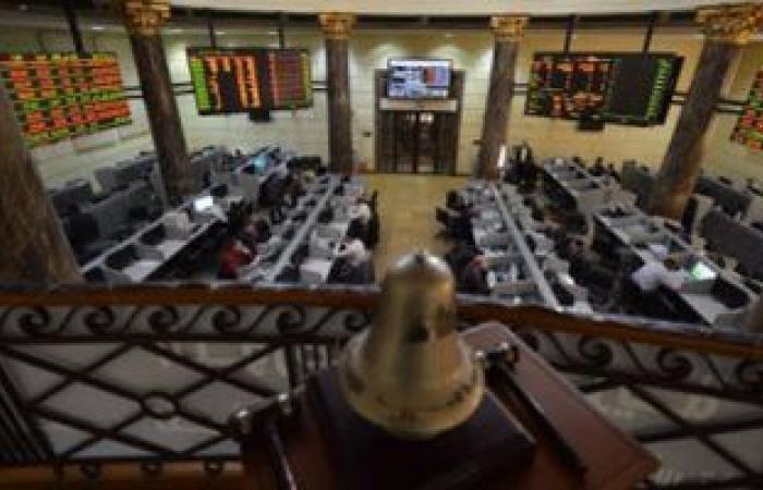 ارتفاع جماعى لمؤشرات البورصة المصرية للجلسة الثانية على التوالى