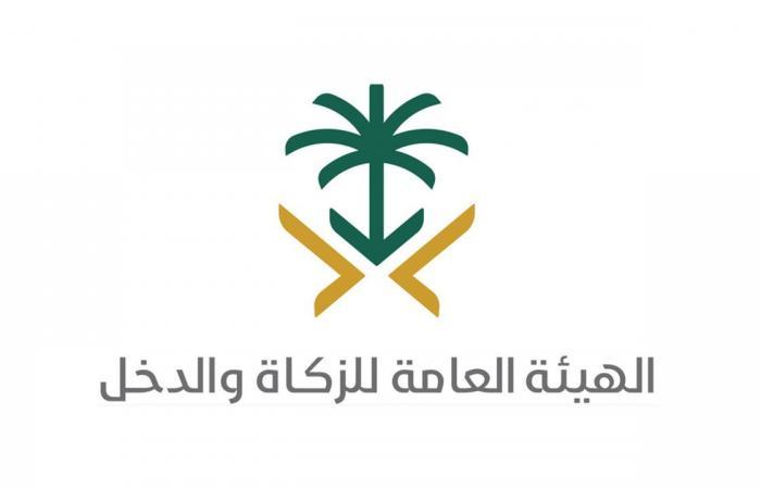 رسميًا.. تغريم المنشآت المتعاملة بـ«الفواتير اليدوية» بعد 4 ديسمبر