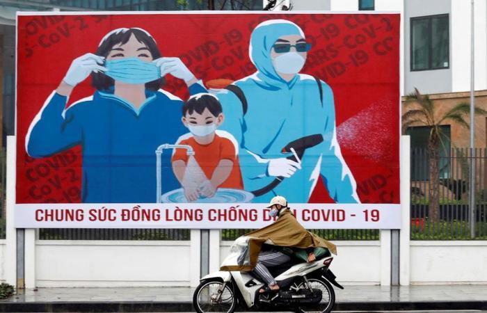 فيتنام.. تزايد تفشي سلالة كورونا القادمة من بريطانيا