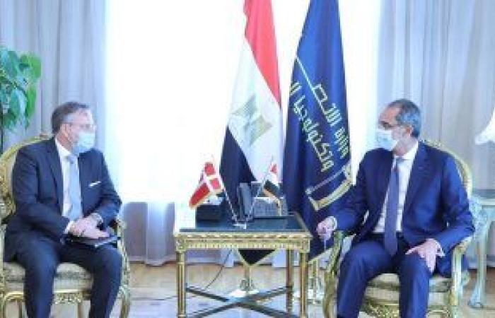 وزير الاتصالات: تبادل الخبرات بين مصر والدنمارك فى مجال التكنولوجيا