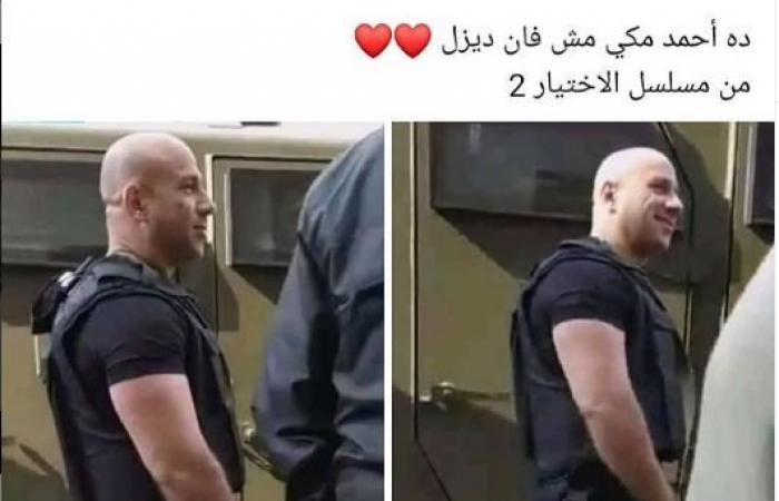 """فان ديزل مصر.. أحمد مكى يخطف الأنظار بصورة من كواليس مسلسل """"الاختيار 2"""""""