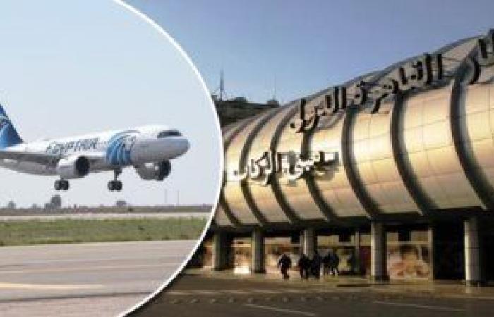 مصر للطيران تسير غدا 45 رحلة جوية لنقل 4518 مسافر
