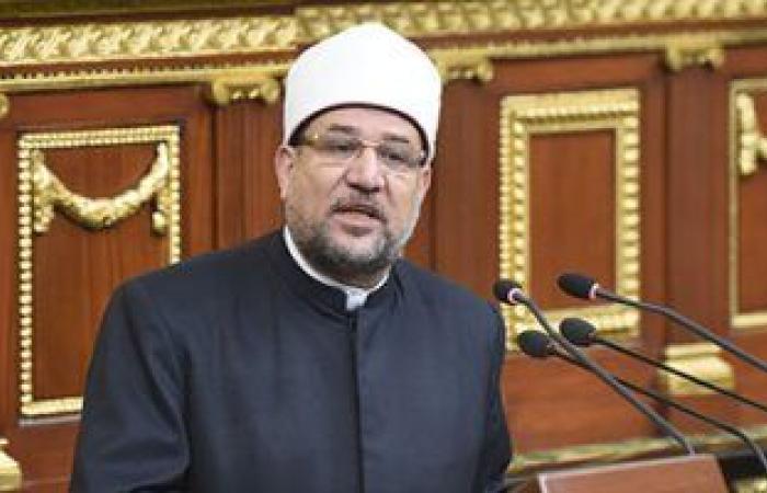 وزير الأوقاف للنواب: إنهاء منازاعات الأراضى بين الوزارة والجهات الحكومية
