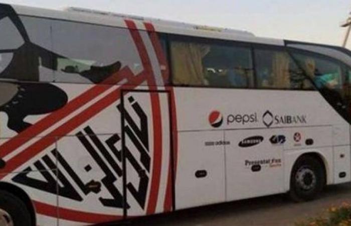 حافلة فريق الزمالك تصل إلى استاد المحلة