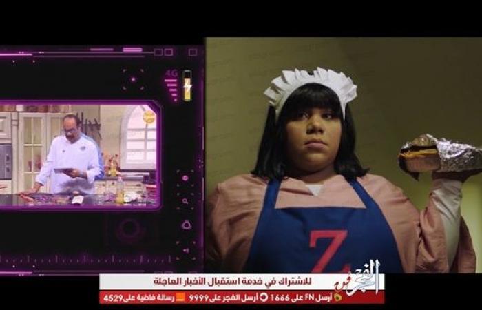 """خاص.. شيماء سيف تكشف عن تأثير دورها في """"في بيتنا روبوت"""" لدى الجمهور"""