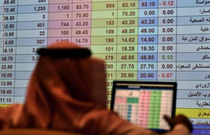 سوق الأسهم السعودية يغلق منخفضًا بتداولات بلغت 8 مليارات ريال