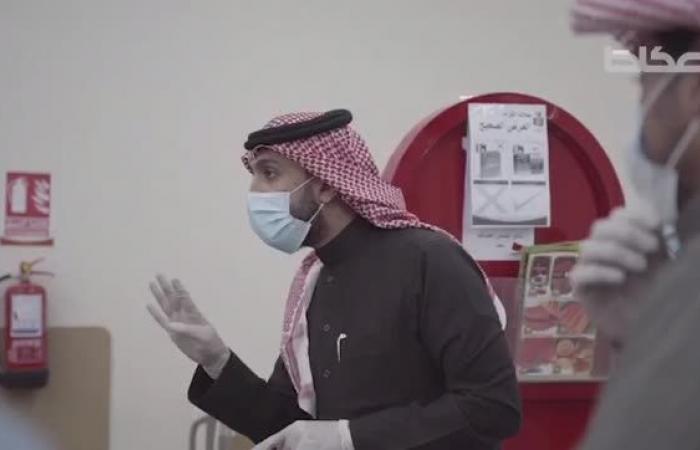 عكاظ ترصد ميدانياً متابعة الجهات المعنية تنفيذ الإجراءات الاحترازية في مختلف مدن المملكة
