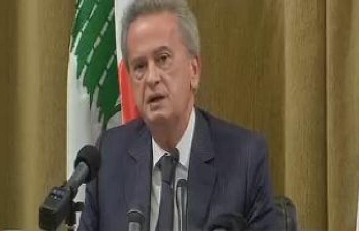 8 فبراير.. موعد استجواب حاكم مصرف لبنان على خلفية اتهامات بالفساد