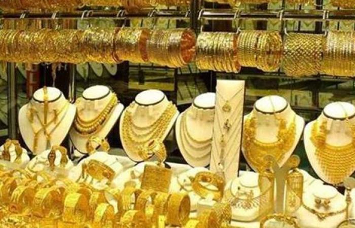 أسعار الذهب اليوم الأربعاء فى التعاملات المسائية