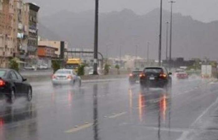 الأرصاد تحذر: أمطار غزيرة خلال ساعات على هذه المدن