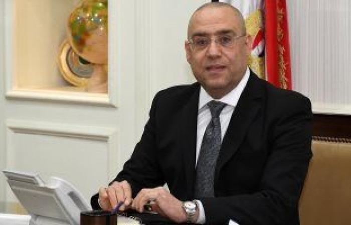 وزير الإسكان: 60 مليار جنيه حجم الإنفاق من هيئة المجتمعات العمرانية بالعاصمة الإدارية