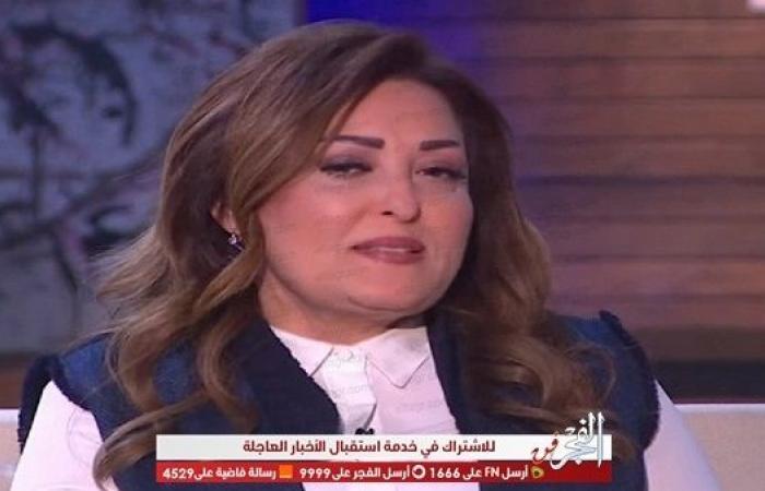 """نهال عنبر تبدأ تصوير مشاهد """"حتة مني"""" الأحد.. وتستعد لـ """"الطاووس"""""""