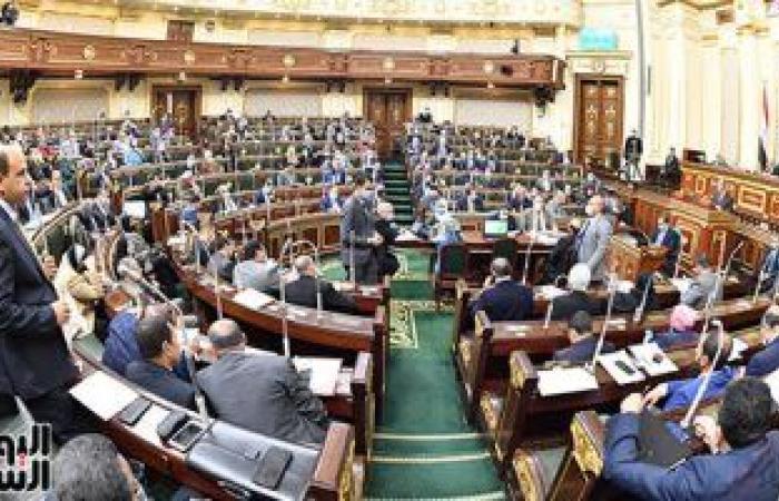 """""""تشريعية النواب"""" توافق على تعديل بعض أحكام قانون مكافحة الإرهاب"""
