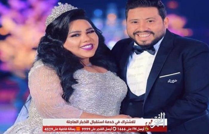 """من خلال """"الفجر الفني"""".. شيماء سيف توجه رسالة رومانسية لزوجها"""