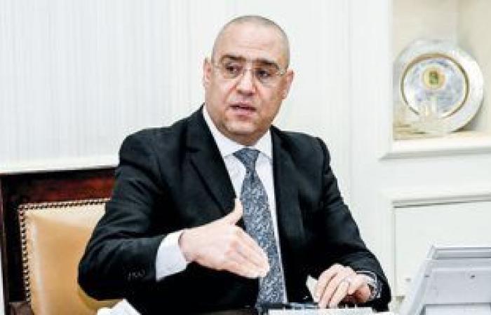 وزير الإسكان يطالب النواب بالتعاون لتلبية احتياجات المواطنين وتحسين ظروفهم