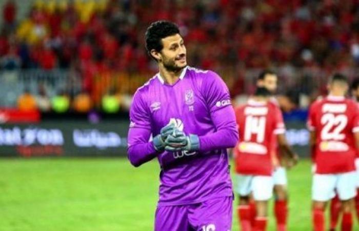 الشناوي: نحترم فريق الدحيل.. وهدفنا إسعاد جماهير الأهلي