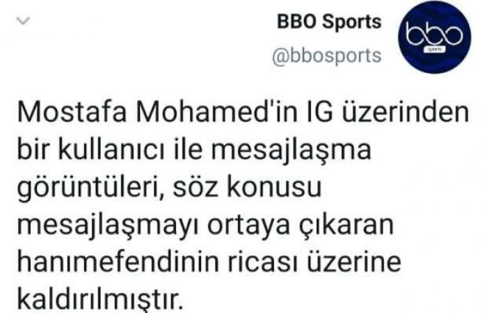 """القصة الكاملة لاتهام مصطفى محمد بالتحرش بفتاة تركية """"صور"""""""