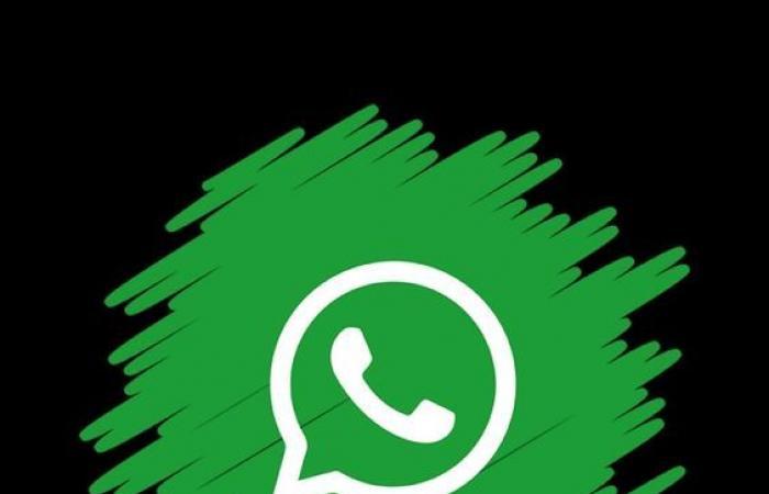 خدعة من WhatsApp توفر باقة الإنترنت