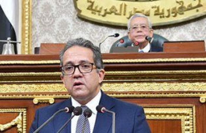 وزير السياحة للنواب: متحف العاصمة الإدارية سيكون مفاجأة.. ومتحف التحرير سيظل باقيا