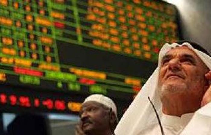 تراجع بورصة قطر للجلسة الثانية على التوالى بضغوط هبوط قطاع الاتصالات