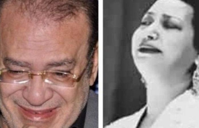 فى ذكرى رحيلها.. صلاح عبد الله يوجه رسالة لأم كلثوم