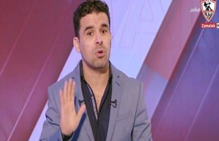 خالد الغندور: أتوقع فوز الآهلي أمام الدحيل الليلة بأكثر من هدف