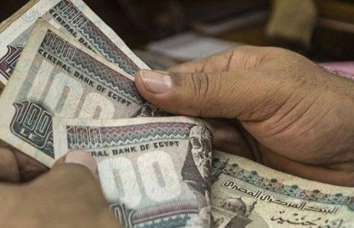 سعر الفائدة بالبنوك.. اليوم أول قرارات لجنة سياسات البنك المركزي