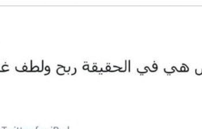 """وزير الداخلية اللبنانى يصف جريمة مقتل الناشط لقمان سليم بـ""""المروعة"""""""