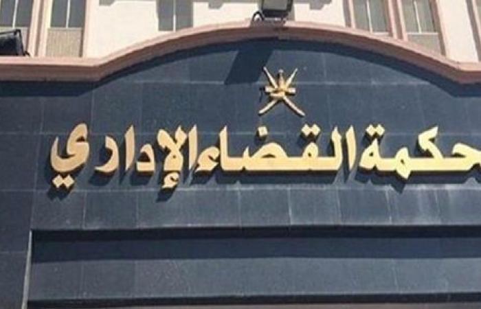 تأجيل دعوى إلغاء قسم النظم والحاسبات الهندسية جامعة الأزهر