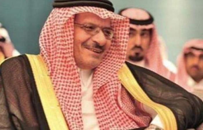 الديوان الملكي السعودي يعلن وفاة الأمير مشهور بن عبدالعزيز آل سعود